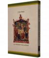 The Koren Illustrated Haggada Personal Paperback H/S (BK-TKHSPB)