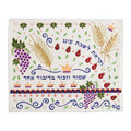 Embroidered Challah Cover- (EM-CME21)