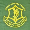 IDF T-Shirt Kids