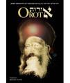Orot by Rav Avraham Yitzchak Hakohen Kook (BKE-OROT)