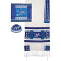 Tallit- Full Embroiderey Pomegranates- Blue (EM-TAH3B)