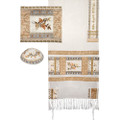 Tallit- Full Embroiderey Pomegranates- Gold (EM-TAH3G)