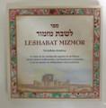 Leshabat Mizmor Hebrew Spanish (Transliteration) Phoenetic Bencher (BKS-LM)