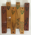 Hand Painted Wood Mezuzah Case 10cm (MZ-MZW-1)