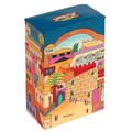 Yair Emanuel Rectangular Tzedakah (Charity) Box - Jerusalem TZS-1