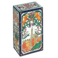 Yair Emanuel Rectangular Tzedakah (Charity) Box -Tower of David TZS-4