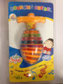 Bouncing Musical Dreidel (25301)