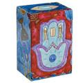 Yair Emanuel Rectangular Tzedakah (Charity) Box -Hamsah TZS-8