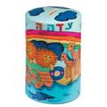 Yair Emanuel Round Tzedakah (Charity) Box - Noahs Ark TZR-1