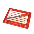 "Paldinox Cherry Wood Challah Board with Knife 14"" x 10.5"" (CB-X1808)"