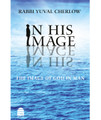 In His Image by Rabbi Yuval Cherlow (BKE-IHI)