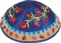 Emanuel Embroidered Kippah, Pomegranates-- Multicolor (EM-YME13M)