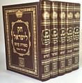Chok L'Yisroel Meiras Einayim/ חק לישראל - מאירת עינים (BK-CLMA)