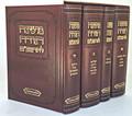 Mishneh Torah L'Rambam - Small, 4 Vol / משנה תורה להרמבם-הוצאת סגולה-קטן (BK-RAM4V)