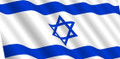 "Israeli Flag Cloth 36""x60"" (I-FL36)"