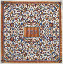 EM-MMC1 Embroidered Matzah Cover- Oriental Orange