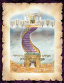 Extra Large Vinyl Poster Designed by Rabbi Yonah Weinreb-- Olam Habah(PKL102)
