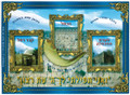 Embossed Plastic Poster-- Holy Sites (PL-42)