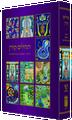 Koren Hebrew Tehillim w/ Illustrations by Baruch Nachshon (BK-KTN)