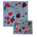 Raw Silk Matzah Cover- Pomegranates Blue (EM-MAS36)