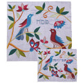 Raw Silk Matzah Cover -Birds Blue (EM-MAS25)