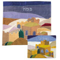 Raw Silk Matzah Cover -Jerusalem Panorama (EM-MAS5)