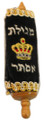 "Velvet Purim Megillah For Childeren (Mini) 4"" (MG-M08)"