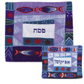 Raw Silk Matzah Cover- Fish Purple (EM-MAS14)