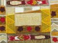 Raw Silk Afikomen Bag -Fish Gold (EM-AFR7)