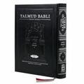 Talmud Babli Edicion Tashema - Hebrew/Spanish Gemara Berajot / Tratado de Berajot I-- Medium Size (BKS-TABS1)