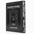 Talmud Babli Edicion Tashema - Hebrew/Spanish Gemara Berajot Vol 2 / Tratado de Berajot II-- Medium Size (BKS-TABS2)