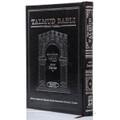 Talmud Babli Edicion Tashema - Hebrew/Spanish Gemara Chagiga / Tratado de Jaguiga-- Medium Size (BKS-TABS28)