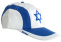 Israel Flag Cap - White I-IC#1