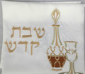 Rikmat Elimelech Tablecloth & Challah Cover Set