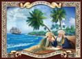 """Laminated Poster 20"""" x 28"""" -- Torah (P737)"""