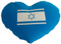 Israeli Soft Pillow (Heart) (54756)