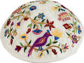 Emanuel Embroidered Kippah Bird-Flowers Multicolor (EM-YME12W)