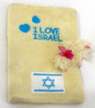 I Love Israel (Puddle) Book Cover (47590)