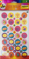 Chanukah Themed Stickers-- 8 Pages (12 Pack) (D10-6684)