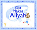 Gila Makes Aliyah Children's Book by Ariel Augenbraun Blacher (Paperback) (BKE-GMAPB)