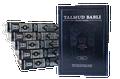 Talmud Babli Edicion Tashema - Hebrew/Spanish Gemara Baba Metzia Vol 1 / Tratado de Baba Metzia I (BKS-TAB54)