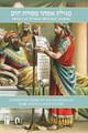 Koren Megillat Esther Mesorat Harav H/E (BK-MEMHR)
