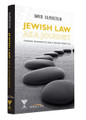 Jewish Law as a Journey by David Silverstein (BKE-JLAAJ)