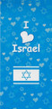 I Love Israel Beach Towel (64898)