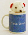 I Love Israel Mug with Teddy Bear (I-ILIMUG)