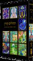 Tehillim with Artwork by Baruch Nachshon Album size (BK-KTNL)