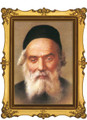 "Gedolim Portrait on Wood 10"" x 8"" -   חפץ חיים (RP1)"