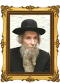"Gedolim Portrait on Wood 10"" x 8"" -   רב שטיינמן (RP4)"