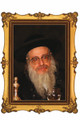 "Gedolim Portrait on Wood 10"" x 8"" - רבי מקלוזנברג (RP17)"