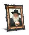 "Gedolim Portrait on Wood with 2 Ways to Display 9"" x 12"" - רב חיים קניבסקי (RP3 SPECIAL)"